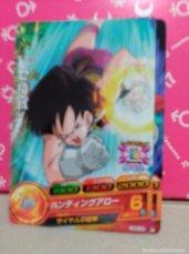 Dragon Ball Heroes HG6-54