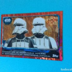 Trading Cards: STAR WARS-ROGUE ONE-TOPPS 2016-CARTA HOLOGRAFICAS - CONDUCTOR Y COMANDANTE IMPERIAL - Nº 189. Lote 64925515