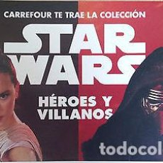 Trading Cards: 66 CARTAS CORRELATIVAS TRADING CARDS-STAR WARS FORCE ATTAX CARREFOUR-SOLO FALTAN 34-. Lote 67644501