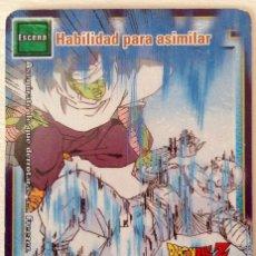 Trading Cards: DRAGON BALL JUEGO DE CARTAS COLECCIONABLES JCC D 485 HABILIDAD PARA ASIMILAR. Lote 73467239