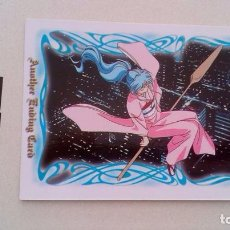 Trading Cards: YU YU YUYU HAKUSHO CARDDASS MASTERS TRADING CARD PERFECT COLLECTION PART 1 RARE CARD 86. Lote 236053870