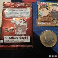 Trading Cards: JAPANESE CHOCOBI STICKER SHINCHAN SHIN CHAN 2016. Lote 79624357