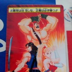 Trading Cards: FINAL FIGHT 2 STREET FIGHTER CARDDASS TRADING CARD N 4. Lote 218940258