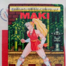 Trading Cards: FINAL FIGHT 2 STREET FIGHTER CARDDASS TRADING CARD N 5. Lote 218940250
