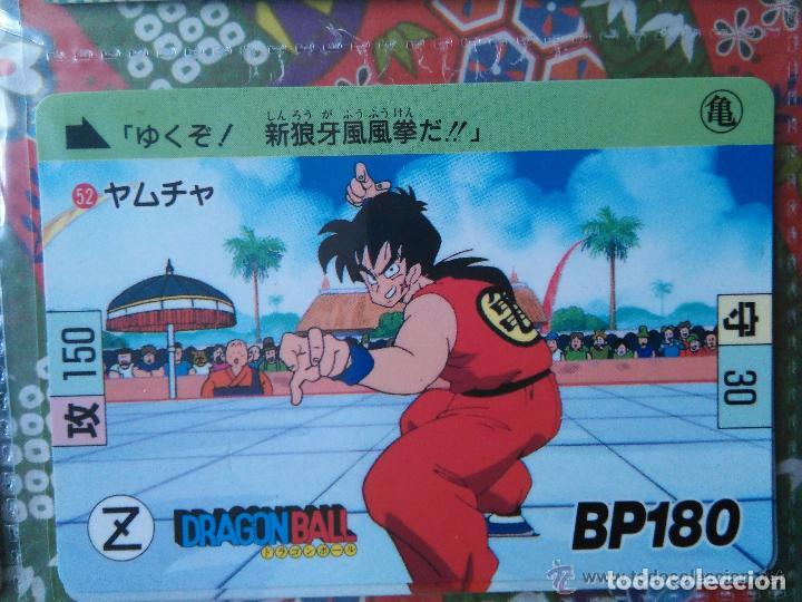 Trading Cards: DRAGON BALL HONDAN CARDDASS 052 1989 - Foto 1 - 218731087