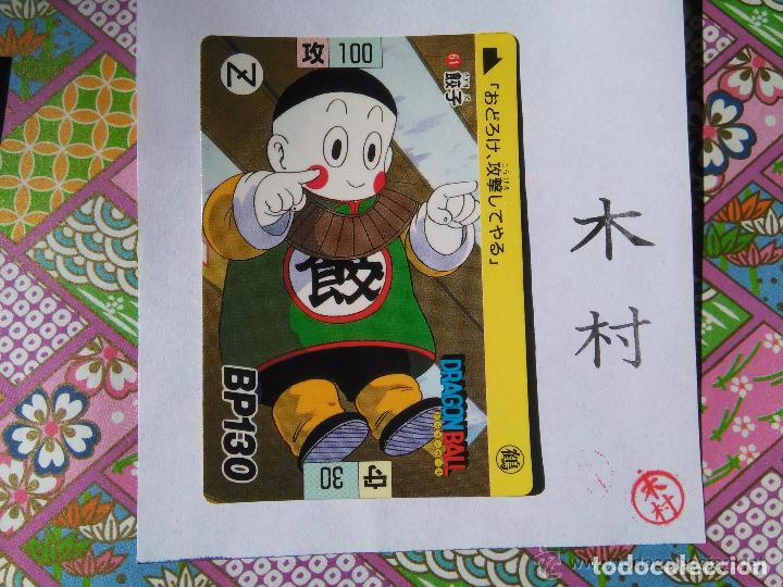 Trading Cards: DRAGON BALL HONDAN CARDDASS 061 1989 - Foto 1 - 218732203