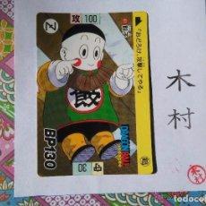 Trading Cards: DRAGON BALL HONDAN CARDDASS 061 1989. Lote 218732203