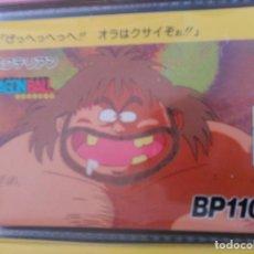 Trading Cards: DRAGON BALL HONDAN CARDDASS 065 1989. Lote 218733210