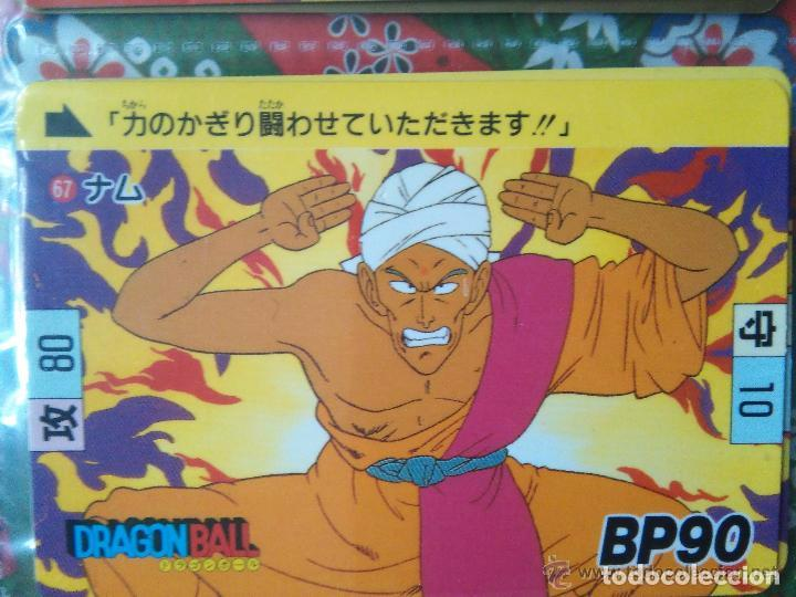 DRAGON BALL HONDAN CARDDASS 067 1995 (Coleccionismo - Cromos y Álbumes - Trading Cards)
