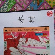 Trading Cards: DRAGON BALL HONDAN CARDDASS 070 1995. Lote 218732915