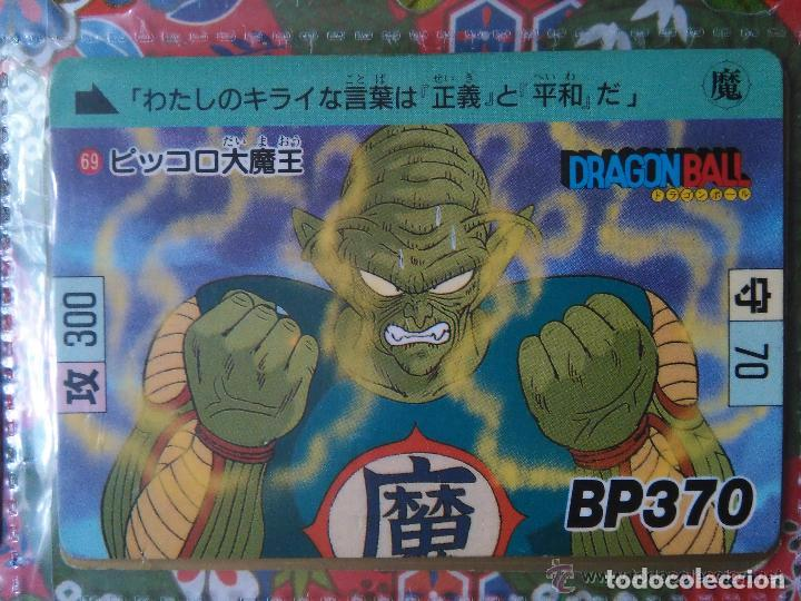 Trading Cards: DRAGON BALL HONDAN CARDDASS 069 1989 - Foto 1 - 218731663