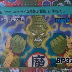 Trading Cards: DRAGON BALL HONDAN CARDDASS 069 1989. Lote 218731663