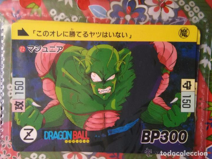 Trading Cards: DRAGON BALL HONDAN CARDDASS 072 1995 - Foto 1 - 218732476