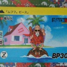 Trading Cards: DRAGON BALL HONDAN CARDDASS 078 1989. Lote 222087572