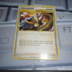 Trading Cards: POKEMON TRAINER POKEMON REVERSAL . Lote 86091040