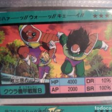 Trading Cards: DRAGON BALL Z SUPER BARCODE WARS MULTI SCANNING SYSTEM 51. Lote 86292140