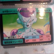 Trading Cards: DRAGON BALL Z SUPER BARCODE WARS MULTI SCANNING SYSTEM 56. Lote 86292400