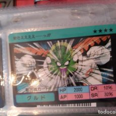 Trading Cards: DRAGON BALL Z SUPER BARCODE WARS MULTI SCANNING SYSTEM 62. Lote 86292560
