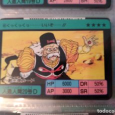 Trading Cards: DRAGON BALL Z SUPER BARCODE WARS MULTI SCANNING SYSTEM 41. Lote 86297144