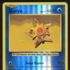 Trading Cards: #30/108. STARYU (REVERSE HOLO) - XY EVOLUCIONES (EVOLUTIONS) - CARTA POKEMON. Lote 195136911