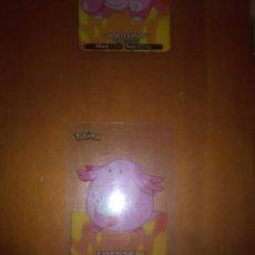 Trading Cards - POKÉMON CHANSEY. 113. C2 - 88750160