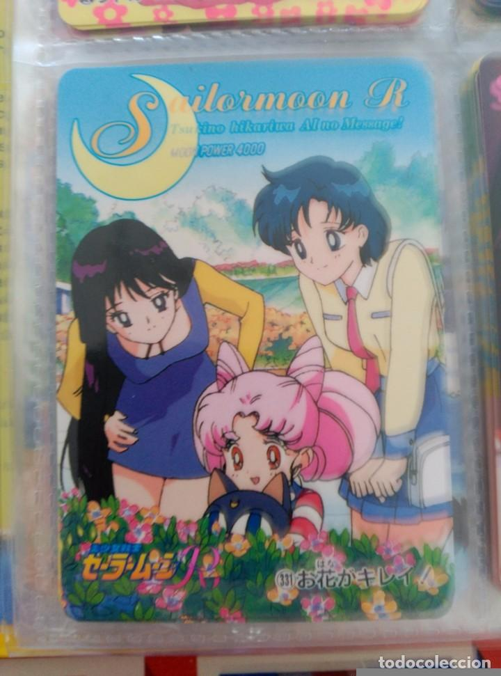 Sailor Moon R PP Card 331