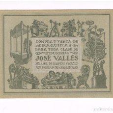 Trading Cards: CARTULINA COMPRA VENTA MÁQUINAS INDUSTRIAS JOSÉ VALLÉS, BARCELONA.. Lote 90337068