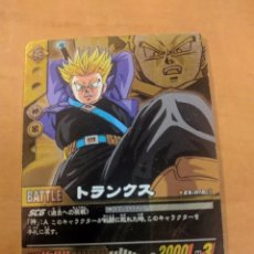 Trading Cards: DRAGON BALL DATA CARDDASS SERIE 2 PROMO EX-018-II (SUPER CARD GAME IC JCC TRADING HERO TAZO CHAP). Lote 98653515