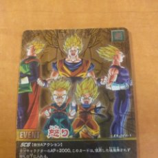 Trading Cards: DRAGON BALL DATA CARDDASS SERIE 2 PROMO EX-020-II (SUPER CARD GAME IC JCC TRADING HERO TAZO CHAP). Lote 98653579