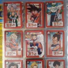 Trading Cards: DRAGON BALL HONDAN CARDS SPECIAL TENKAICHI BUDOKAI E1 - E9. Lote 105772787