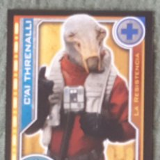 Trading Cards: 81 - THRENALLI - STAR WARS - EL CAMINO DE LOS JEDI - TRADING CARD GAME -CARREFOUR 2017. Lote 106610028