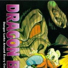 Trading Cards: DRAGON BALL CHROMIUM. 57 DE 64 TRADING CARDS. CASI COMPLETA. JPP/AMADA 1996 USA.. Lote 106593571