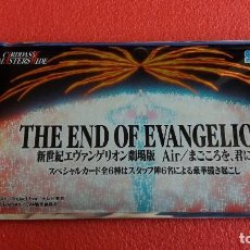 Trading Cards: F-231- SOBRE CROMOS JAPÓN SIN ABRIR CARDS THE END OF EVANGELION - 1997. SEGA. MADE IN JAPAN.. Lote 106955443