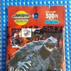 Trading Cards: F-232- SOBRE CROMOS JAPÓN SIN ABRIR CARDS GAMERA 3 - 1999. KAIJU - GODZILLA . Lote 106956443