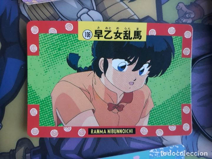 Ranma 1//2 Carddass 106