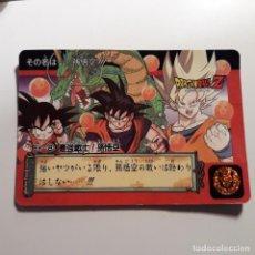 Trading Cards: DRAGON BALL HONDAN CARDDASS BH 8. Lote 108210815