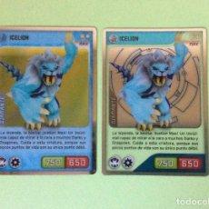 Trading Cards: INVIZIMALS- DESAFIÓ OCULTO-2009-2013 (ERROR) ICELION - MAX ** DIAMANTE Nº 93 -OPACA Y TRANSPARENTE. Lote 108267779