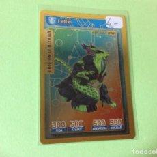 Trading Cards: INVIZIMALS-2009/16-BATALLA DE CAZADORES-(EDICIÓN LIMITADA) -LINX - MAX -X02. Lote 108733535