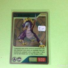 Trading Cards: INVIZIMALS-2009/13 - DESAFIÓ OCULTO - DIAMANTE -TRANSPARENTE - Nº 335 - STAR DRAGÓN - COLT ***. Lote 108850459