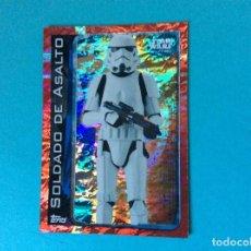 Trading Cards: STAR WARS - ROGUE ONE - CARTA BRILLANTE - SOLDADO DE ASALTO - Nº 175. Lote 112724371
