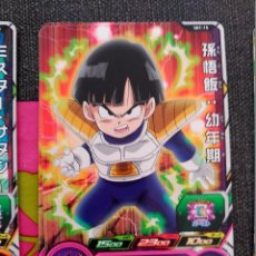 Trading Cards: TCG DRAGON BALL Z/GT HEROES CARD CARDDASS PRISM CARTE SH1-15. Lote 180312156