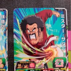 Trading Cards: TCG DRAGON BALL Z/GT HEROES CARD CARDDASS PRISM CARTE SH1-06. Lote 180312161