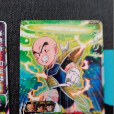 Trading Cards: TCG DRAGON BALL Z/GT HEROES CARD CARDDASS PRISM CARTE SH1-17. Lote 113534751
