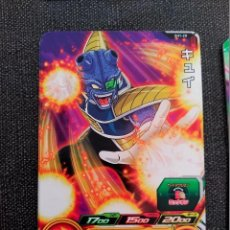 Trading Cards: TCG DRAGON BALL Z/GT HEROES CARD CARDDASS PRISM CARTE SH1-20. Lote 180312168