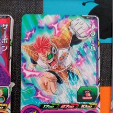Trading Cards: TCG DRAGON BALL Z/GT HEROES CARD CARDDASS PRISM CARTE SH1-24. Lote 113534851