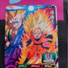 Trading Cards: TCG DRAGON BALL Z/GT HEROES CARD CARDDASS PRISM CARTE SH1-30. Lote 180308260