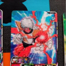 Trading Cards: TCG DRAGON BALL Z/GT HEROES CARD CARDDASS PRISM CARTE SH1-25. Lote 180308272