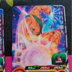 Trading Cards: TCG DRAGON BALL Z/GT HEROES CARD CARDDASS PRISM CARTE SH1-36. Lote 180308972