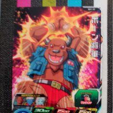 Trading Cards: TCG DRAGON BALL Z/GT HEROES CARD CARDDASS PRISM CARTE SH1-59. Lote 113535059