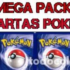 Trading Cards: 500 CARTAS POKÉMON ALEATÓRIAS PACK . Lote 115773359